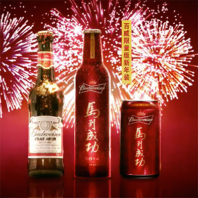 Budweiser-Chinese-Year
